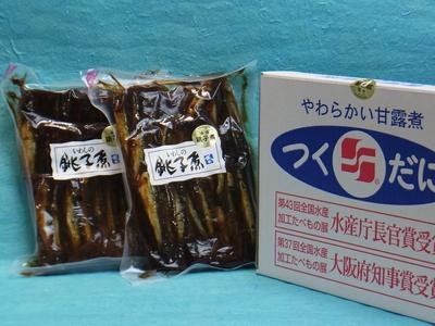いわしの銚子煮1kg(500g×2個入)