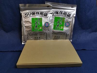 ほろにが い千葉ん 保存袋入(全型20枚入×2袋)