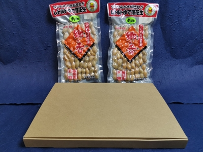 採りたてゆで落花生(郷の香)200g×2個セット(ネコポス専用)