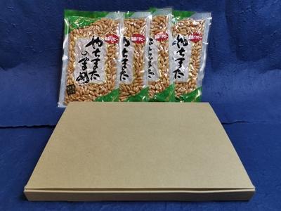 カリカリ食感の極細バタピ-(140g入×4個)セット(ネコポス専用)