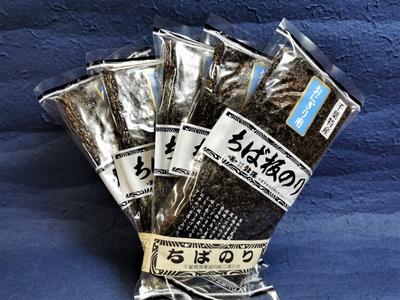 新板のりお徳用全型10枚入×5袋(販売時期12月頃~3月上旬頃)