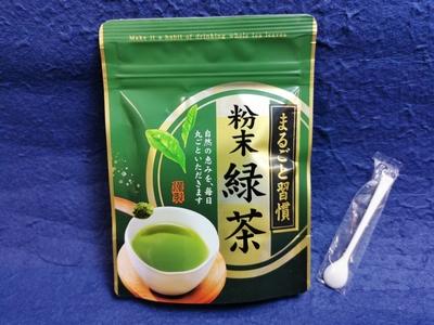 まるごと粉末緑茶(スプ-ン付) 50g入