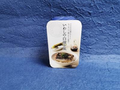 いわしの白焼風 100g(内容総量)