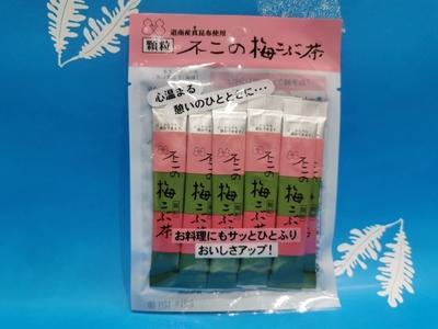 梅こんぶ茶 1回使い切りタイプ 10袋入