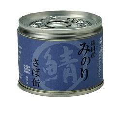国産 サバ缶150g 24缶入り