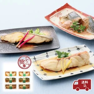 ことこと煮魚セット  6パック入 ◆送料無料