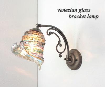 ベネチアングラスブラケットランプ fc-w10ay-calla-sbruffo-amethyst-lightblue-amber