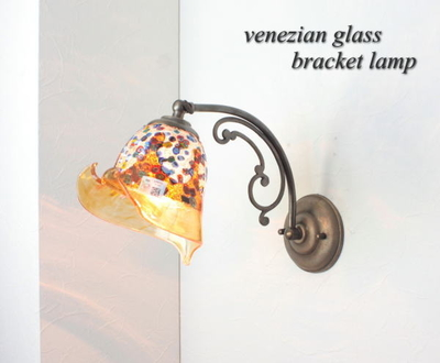 ベネチアングラスブラケットランプ fc-w10ay-fantasy-calla-amber