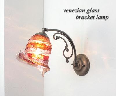 ベネチアングラスブラケットランプ fc-w10ay-calla-sbruffo-amber-amethyst