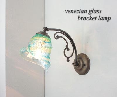 ベネチアングラスブラケットランプ fc-w10ay-calla-sbruffo-lightblue-green