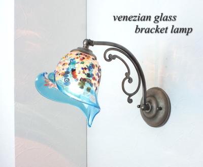ベネチアングラスブラケットランプ fc-w10ay-fantasy-calla-lightblue