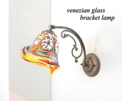 ベネチアングラスブラケットランプ fc-w10ay-fantasy-calla-arlecchino