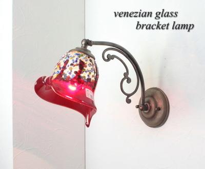 ベネチアングラスブラケットランプ fc-w10ay-fantasy-calla-red