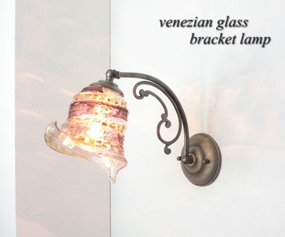 ベネチアングラスブラケットランプ fc-w10ay-calla-sbruffo-amethyst-amber