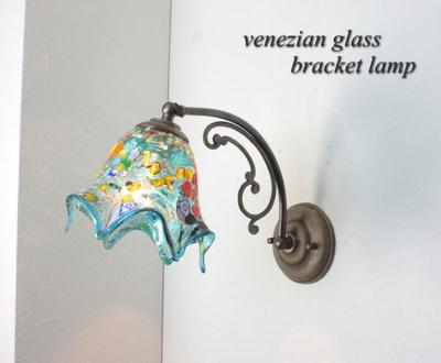 ベネチアングラスブラケットランプ fc-w10ay-fazoletto-lightblue