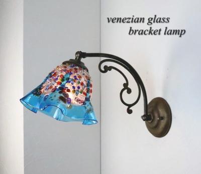 ベネチアングラスブラケットランプ fc-w10ay-fantasy-smerlate-lightblue