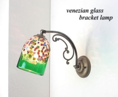 ベネチアングラスブラケットランプ fc-w10ay-fantasy-goto-green