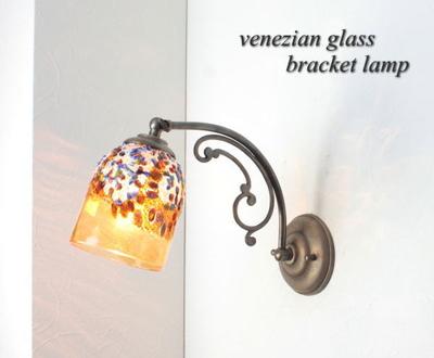 ベネチアングラスブラケットランプ fc-w10ay-fantasy-goto-amber