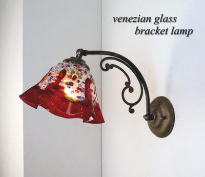 ベネチアングラスブラケットランプ fc-w10ay-fantasy-smerlate-red