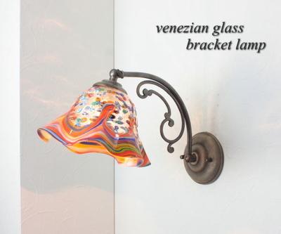 ベネチアングラスブラケットランプ fc-w10ay-fantasy-smerlate-arlecchino