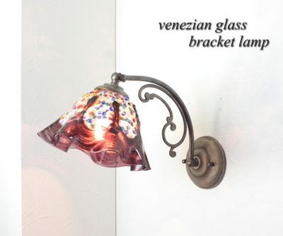 ベネチアングラスブラケットランプ fc-w10ay-fantasy-smerlate-amethyst