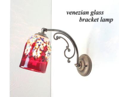 ベネチアングラスブラケットランプ fc-w10ay-fantasy-goto-red