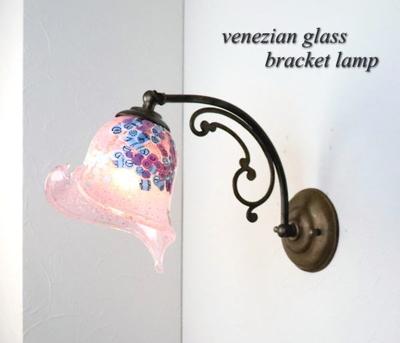 ベネチアングラスブラケットランプ fc-w10ay-goti-p-calla-pink