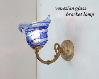 ベネチアングラスブラケットランプ fc-w634gy-calla-sbruffo-blue-lightblue