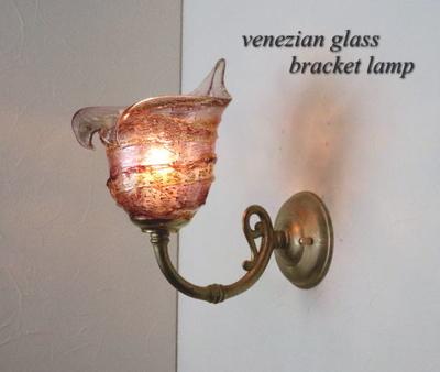 ベネチアングラスブラケットランプ fc-w634gy-calla-sbruffo-amethyst-amber