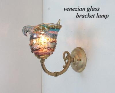 ベネチアングラスブラケットランプ fc-w634gy-calla-sbruffo-amethyst-lightblue-amber