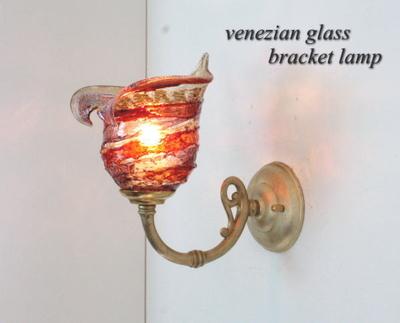 ベネチアングラスブラケットランプ fc-w634gy-calla-sbruffo-amber-amethyst