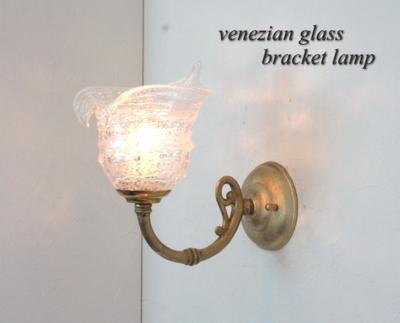 ベネチアングラスブラケットランプ fc-w634gy-calla-sbruffo-clear