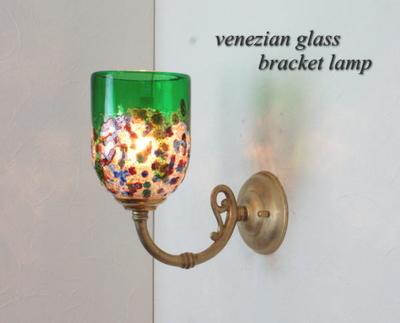 ベネチアングラスブラケットランプ fc-w634gy-fantasy-goto-green