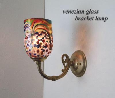 ベネチアングラスブラケットランプ fc-w634gy-fantasy-goto-arlecchino