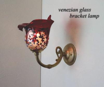 ベネチアングラスブラケットランプ fc-w634gy-fantasy-calla-red