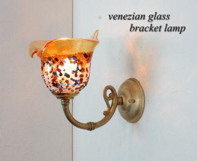 ベネチアングラスブラケットランプ fc-w634gy-fantasy-calla-amber