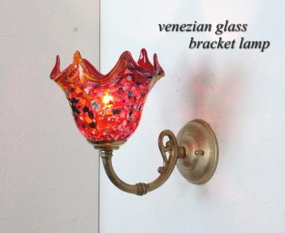 ベネチアングラスブラケットランプ fc-w634gy-fazoletto-red