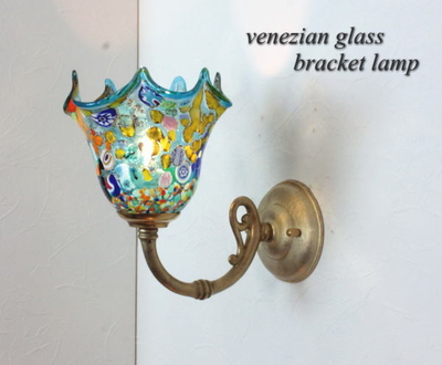 ベネチアングラスブラケットランプ fc-w634gy-fazoletto-lightblue