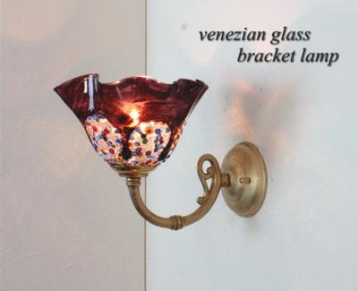 ベネチアングラスブラケットランプ fc-w634gy-fantasy-smerlate-amethyst