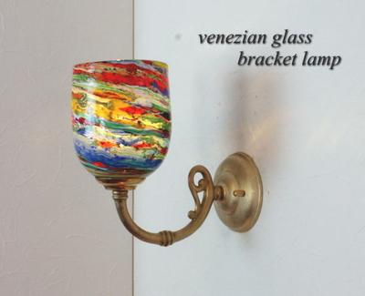 ベネチアングラスブラケットランプ fc-w634gy-goto-garbin-green