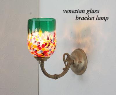 ベネチアングラスブラケットランプ fc-w634gy-goto-green