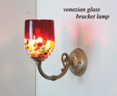 ベネチアングラスブラケットランプ fc-w634gy-goto-red