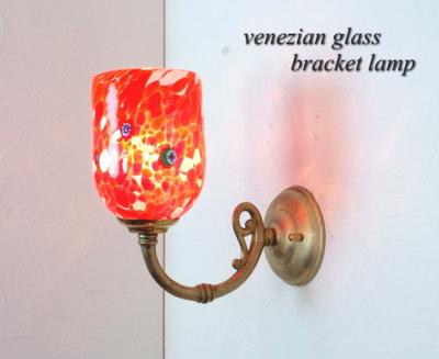 ベネチアングラスブラケットランプ fc-w634gy-pasta2-white-red