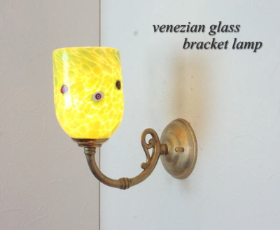 ベネチアングラスブラケットランプ fc-w634gy-pasta2-lightgreen
