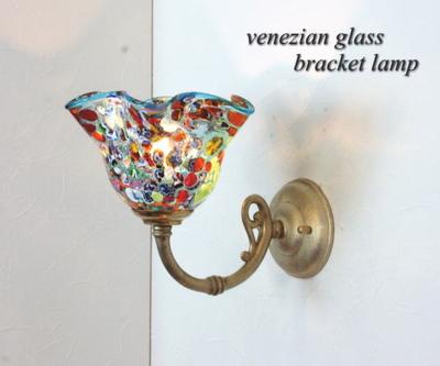 ベネチアングラスブラケットランプ fc-w634gy-silver-smerlate-lightblue