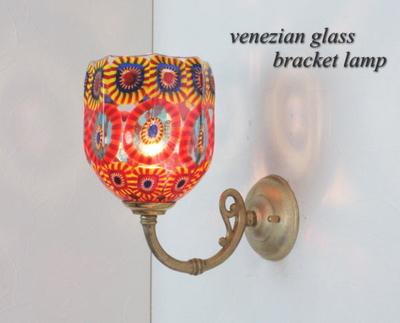 ベネチアングラスブラケットランプ fc-w634gy-elsmk8f