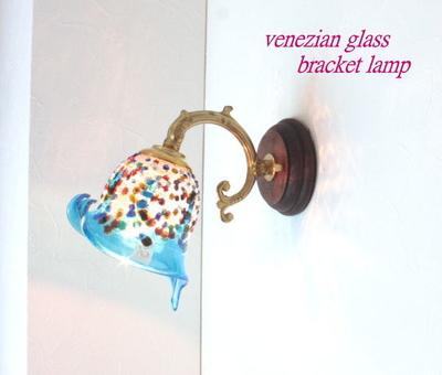 ベネチアングラスブラケットランプ fc-ww530g-fantasy-calla-lightblue