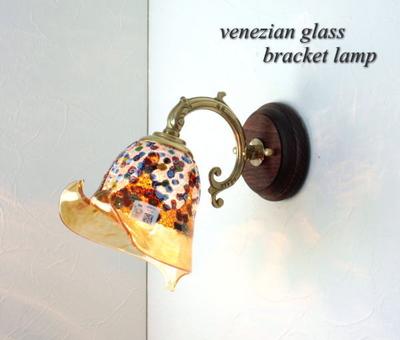 ベネチアングラスブラケットランプ fc-ww530g-fantasy-calla-amber