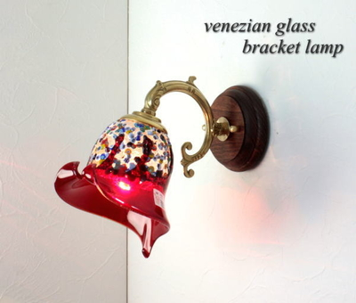 ベネチアングラスブラケットランプ fc-ww530g-fantasy-calla-red