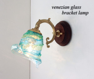 ベネチアングラスブラケットランプ fc-ww530g-calla-sbruffo-lightblue-green